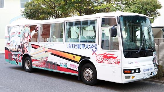 初音ミクコラボの送迎バス