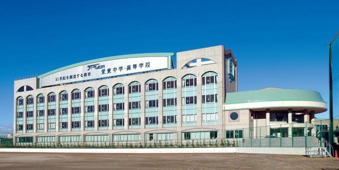 栄東高等学校
